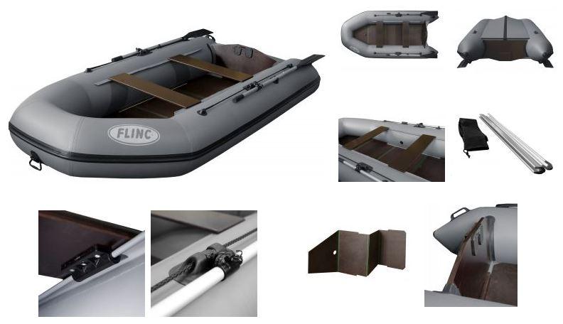 Лодки Флинк (Flinc)