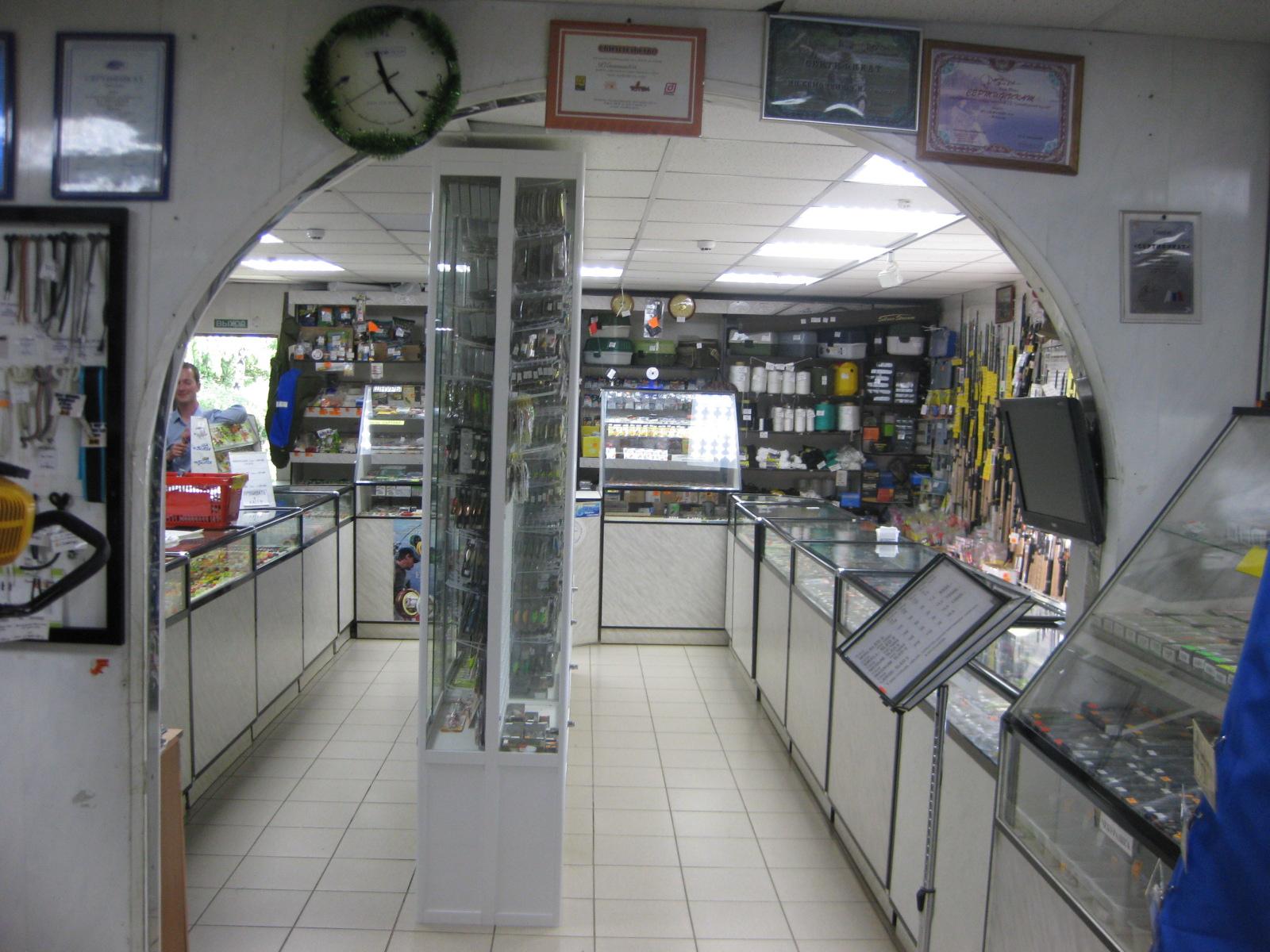 магазин рыбалки и туризма в вологде