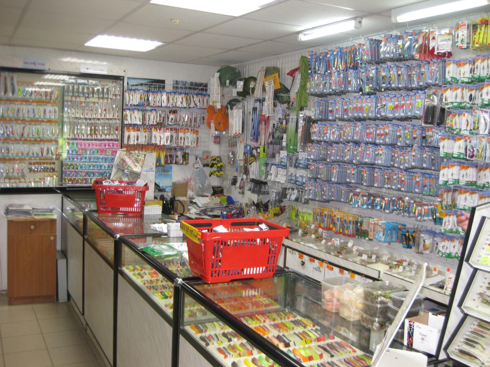 Магазины рыболовных принадлежностей екатеринбург