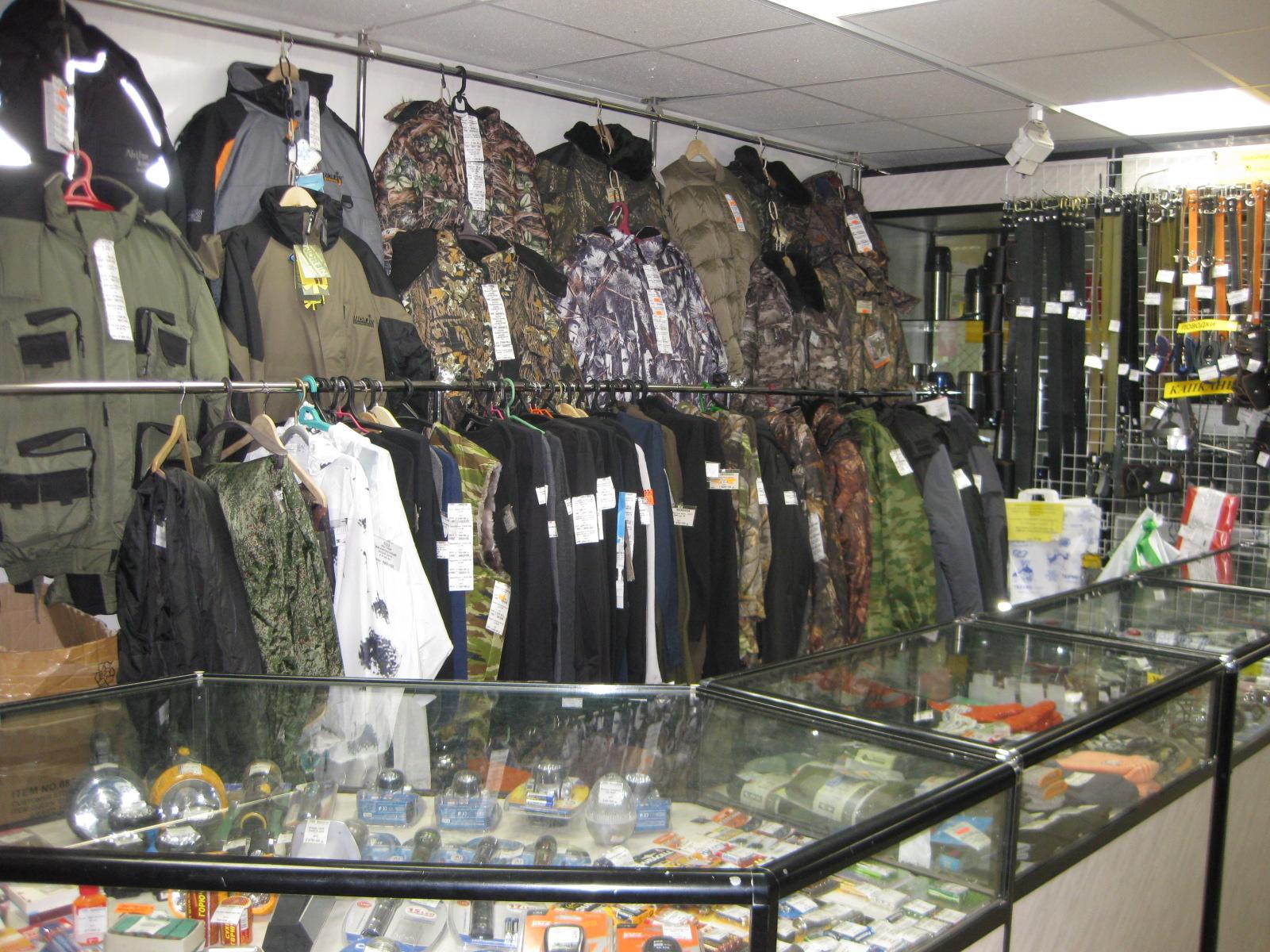 сеть магазинов рыболовных принадлежностей