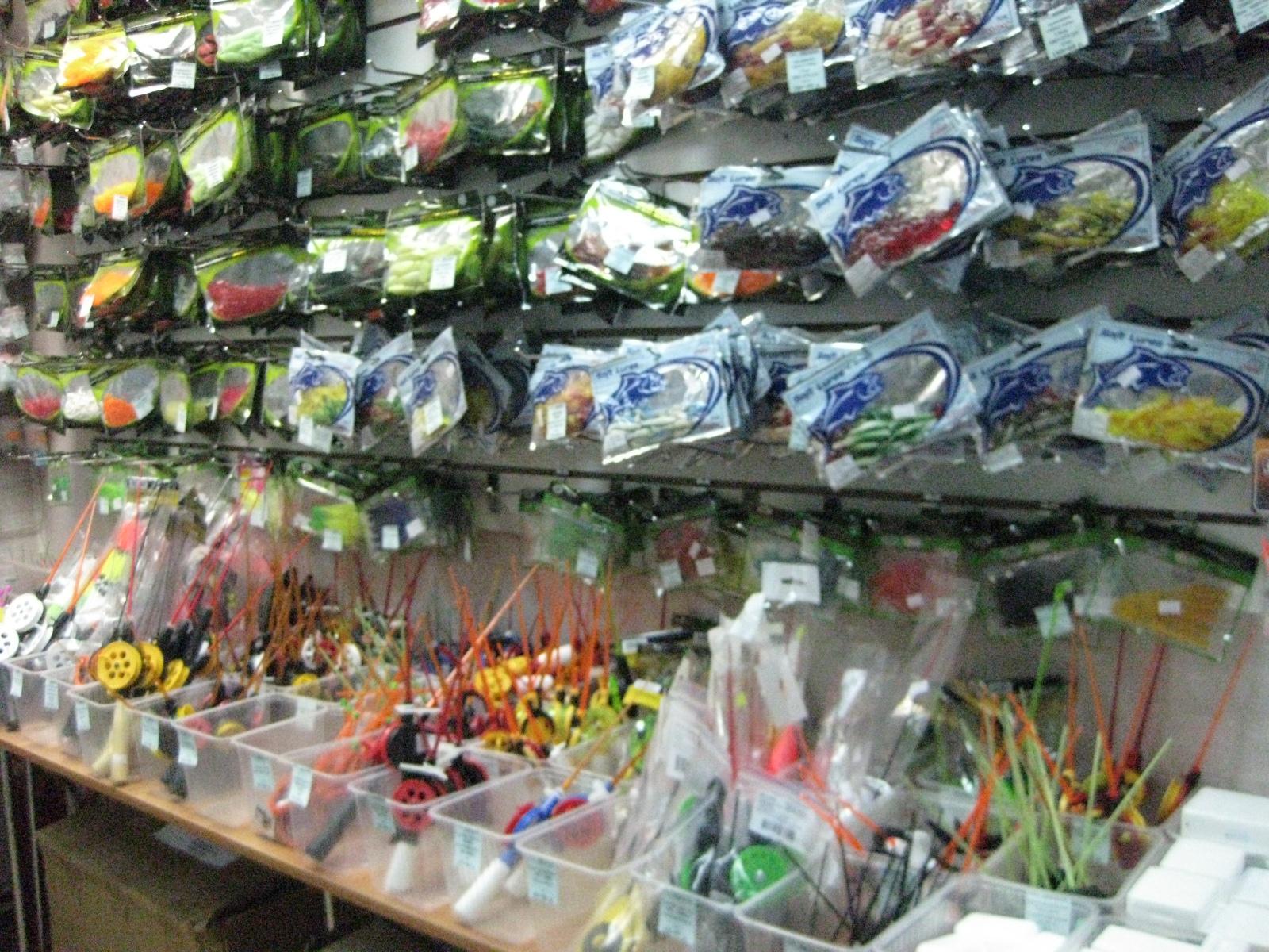 работа вакансии рыболовные товары